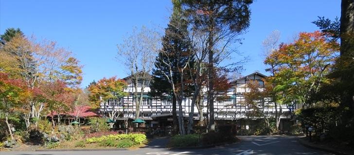 軽井沢の万平ホテルの紅葉が見頃です