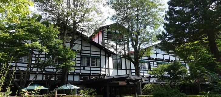 軽井沢 万平ホテルが秋の気配で包まれています