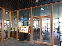 村民食堂 入口