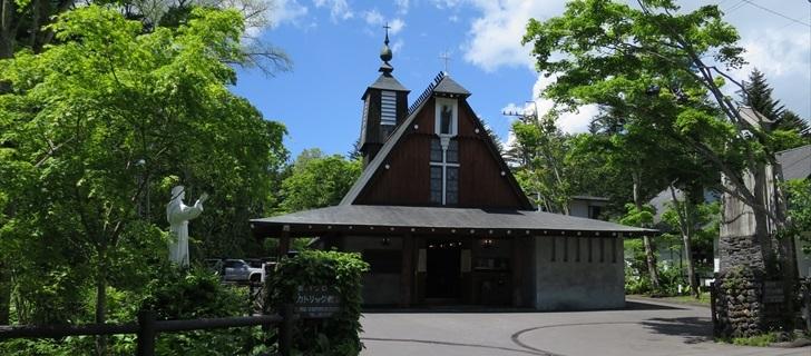 聖パウロカトリック教会 若葉 新緑 軽井沢
