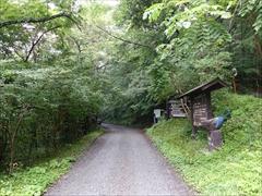 野鳥の森 入口