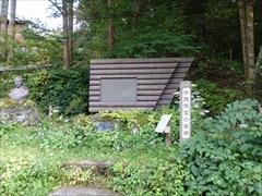 野鳥の森 入口付近