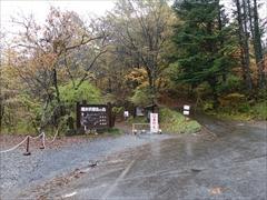 軽井沢 野鳥の森 入口付近
