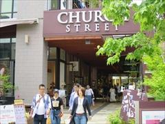 旧軽井沢 銀座通り 教会通り