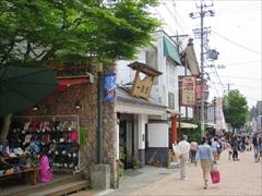 旧軽井沢 銀座通り 一彫堂