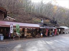 軽井沢 白糸の滝 バス停付近の売店