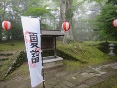 諏訪神社の参道