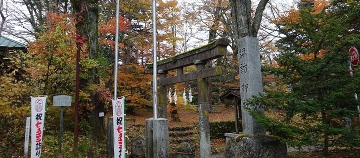 軽井沢 諏訪神社 黄葉が最盛期 2017年10月28日雨