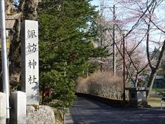 諏訪神社・諏訪の森公園