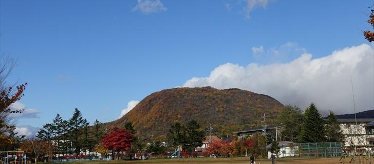 軽井沢 軽井沢 矢ヶ崎公園から離山の紅葉を望む、10月30日晴れ