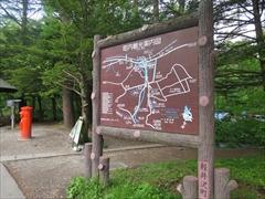 軽井沢町内観光案内図