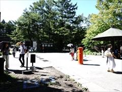 星野温泉 バス停付近