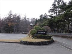 ホテル鹿島ノ森 正面 昼