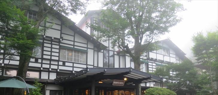 軽井沢万平ホテルが濃霧に包まれています