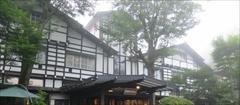 軽井沢 万平ホテル