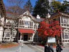旧三笠ホテル 紅葉