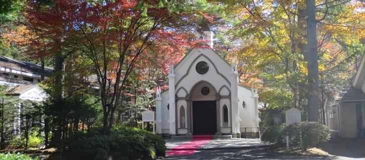 軽井沢のホテル音羽ノ森の紅葉が見頃です