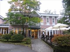 ホテル音羽ノ森 紅葉