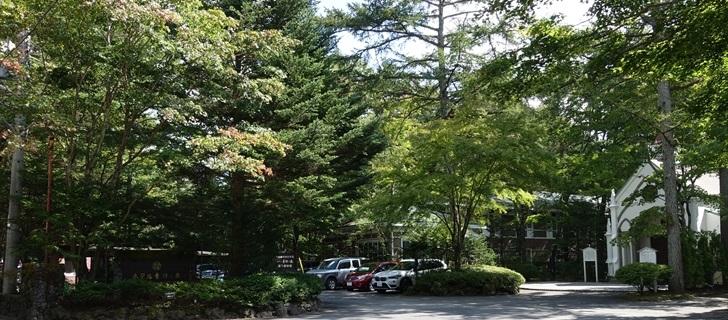 軽井沢 ホテル音羽ノ森の秋の気配