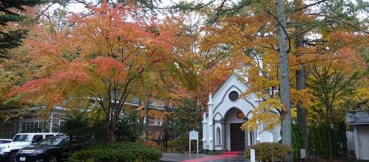 軽井沢 ホテル音羽ノ森 紅葉 2017年10月28日雨