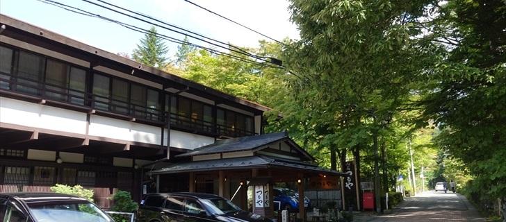 軽井沢 つるや旅館 秋の気配