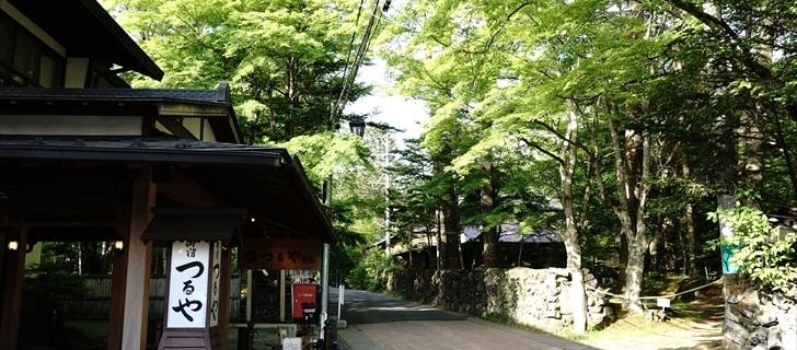 軽井沢のつるや旅館が新緑になっています 2018年5月27日