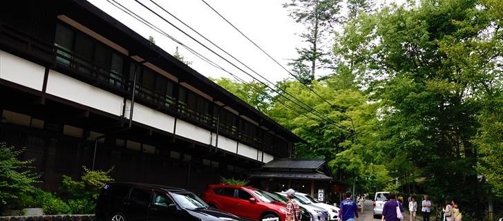 軽井沢のつるや旅館が深緑になっています 2018年8月19日