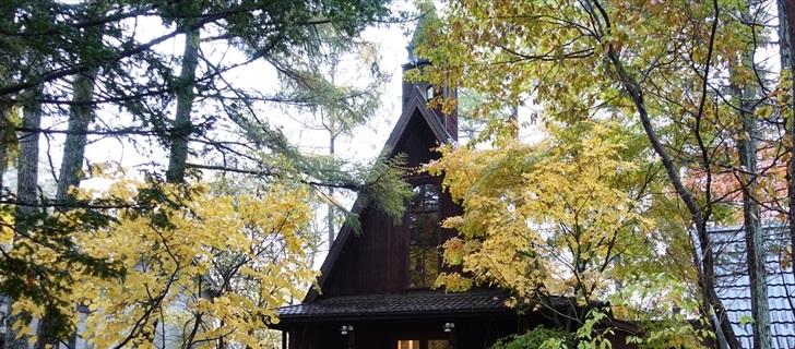 軽井沢 軽井沢 星野エリア 軽井沢高原教会 紅葉 2017年10月29日雨