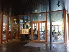 村民食堂入口