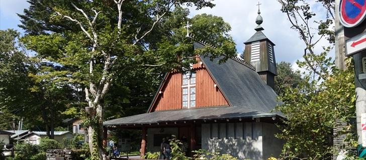 軽井沢 聖パウロカトリック教会の庭が秋の気配です