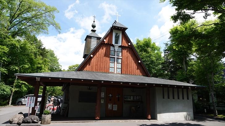 聖パウロカトリック教会