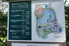 軽井沢 タリアセン タリアセンマップ