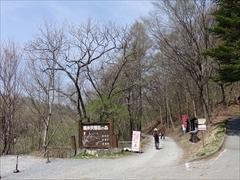 軽井沢 野鳥の森 入口