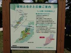 軽井沢 湯川ふるさと公園 湯川ふるさと公園ご案内