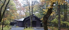 軽井沢 ショー記念礼拝堂 10月28日