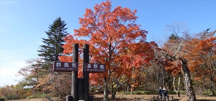 軽井沢 見晴台 長野と群馬の県境