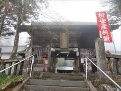 熊野皇大神社 入口