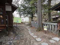 熊野皇大神社 境内