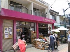 旧軽井沢 銀座通り ジャムのこばやし