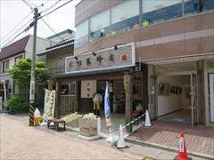 旧軽井沢 銀座通り 杉養蜂園