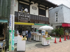 旧軽井沢 銀座通り ハニーショップ軽井沢