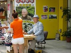 旧軽井沢 銀座通り ハチヒゲおじさん