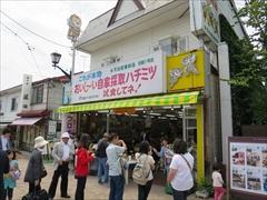 旧軽井沢 銀座通り 天狗屋養蜂店