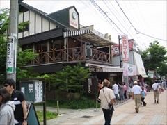 旧軽井沢 銀座通り ミカドコーヒー