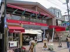 旧軽井沢 銀座通り Paomu(パオム)