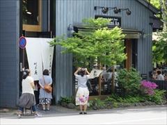 旧軽井沢 銀座通り 川上庵