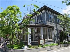 軽井沢観光会館