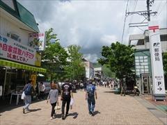 軽井沢郵便局前