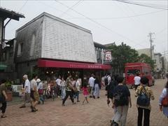 ASANOYA パンの店