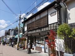 旧軽銀座通り 土屋写真店